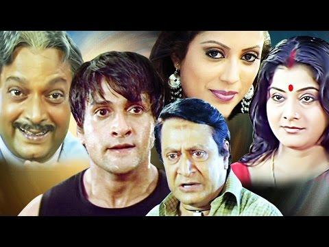 Agneepath (2005) | Full Bengali Movie |...