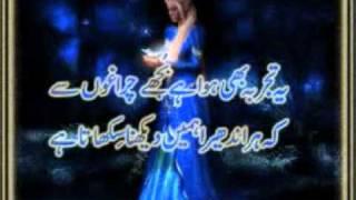 urdu poetry-Dil Ki Chokath Pe Jo Ik Deep(WASI SHAH)