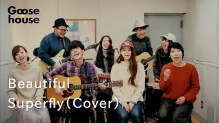 Beautiful/Superfly(Cover)
