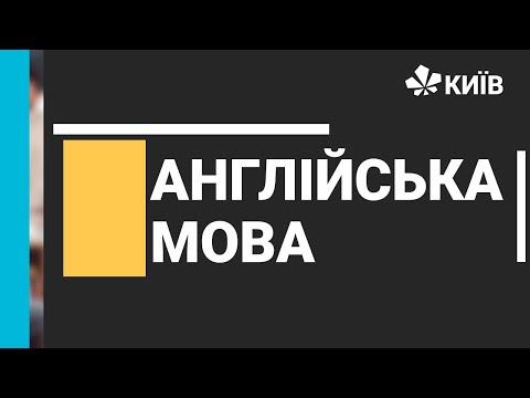 Телеканал Київ: Англійська мова, 7 клас, Food, 08.12.20- #Відкритийурок