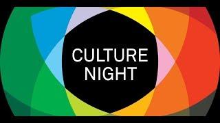 Culture Night 2017 @ ITMA