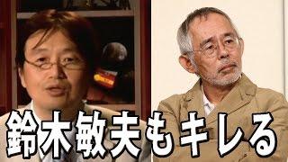 【スタジオジブリ】鈴木敏夫も殴りたくなる!宮崎駿大人げない!