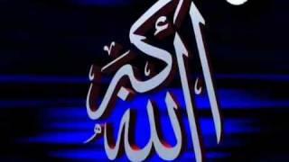 YouTube - GEMA TAKBIR.mp4