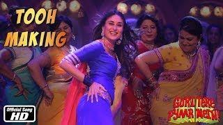 Tooh - Making of Song - Gori Tere Pyaar Mein - Imran Khan, Kareena Kapoor