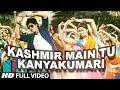 Kashmir Main Tu Kanyakumari Chennai Express Full Video Song | Shahrukh Khan, Deepika Padukone