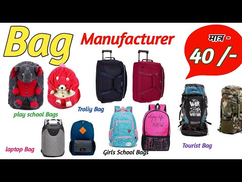 मात्र - 40 में !! Bags Manufacturer  !! Laptops bags manufacturer  !!  Bag Manufacturer in delhi