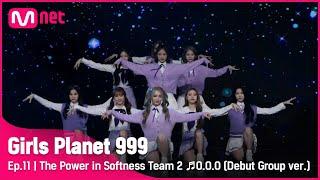 [11회] 부드러움 속에 강한 힘★☆ 2팀 ♬O.O.O (데뷔조 ver.) @O.O.O MISSION#GirlsPlanet999   Mnet 211015 방송