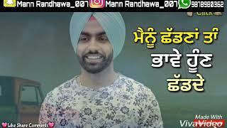PTC Punjabi inderjit singh