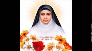 PUNYAMATHI ALPHONSA AMMA l Malayalam Christian Devotional Song
