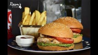 Chicken Burger w/ Parsley Pesto    برجر الدجاج بـ بيستو البقدونس