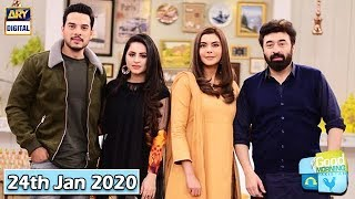 Good Morning Pakistan - Yasir Nawaz & Kanwar Arsalan - 24th Jan 2020 - ARY Digital Show