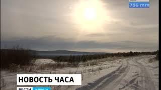 Вечная мерзлота в Сибири оттаивает всё быстрее