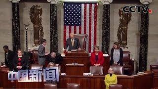 [中国新闻] 美国会众议院通过2020财年国防授权法案 | CCTV中文国际