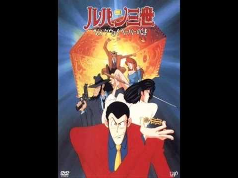 Lupin the Third   He's Gone   'Hemigway Papers' (rare)