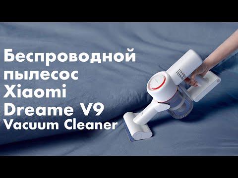 Бюджетный аналог Dyson - беспроводной ручной пылесос Xiaomi Dreame V9 Vacuum Cleaner