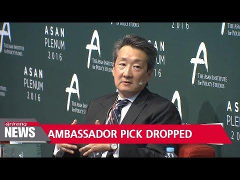 U.S. drops Victor Cha as pick for ambassador to South Korea