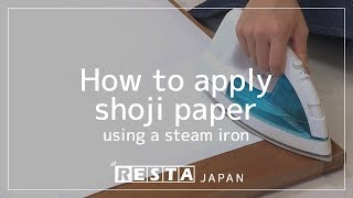 [DIY] How to apply shoji paper using a steam iron