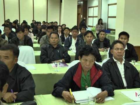 06 ก.พ. 57 ประชุมสมาชิกสภา อบต ในจังหวัดลำปาง
