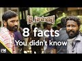 8 interesting film facts about Vada Chennai you probably didn't know