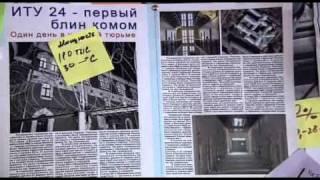 Побег (Побег из тюрьмы) Серии 1,2 из 22