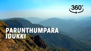 Parunthumpara, Idukki | 360° Video