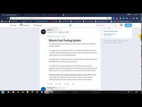 Bitcoin Cash on Coinbase December 20th at 9:00am