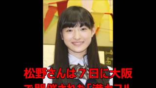 引用元 http://headlines.yahoo.co.jp/hl?a=20170210-00000117-spnannex...