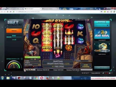 Видео Бонус от казино за регистрацию без депозита