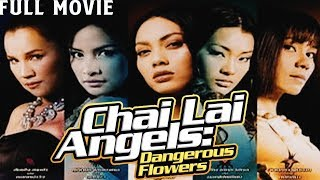 Chai Lai Angels: Dangerous Flowers Full Movie