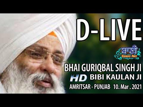 D-Live-Bhai-Guriqbal-Singh-Ji-Bibi-Kaulan-Ji-From-Amritsar-Punjab-10-March-2021