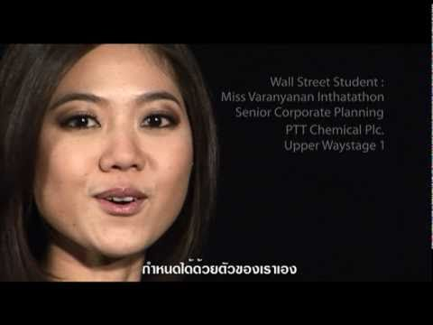 Wall Street Institute Thailand 30 second I Believe campaign 2008 BTS Skytrain