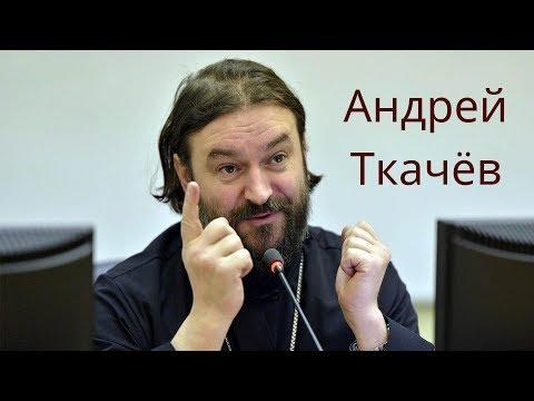 Андрей Ткачёв на Baltkom: о сексе, врагах и сравнении церкви с магазином