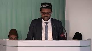 Shahid Iqbal, President of Majlis Khuddam ul Ahmadiyya Switzerland