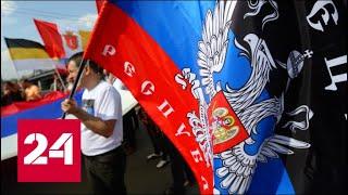 Порошенко в УЖАСЕ! Выборы в ДНР и ЛНР поразили явкой. 60 минут от 12.11.18