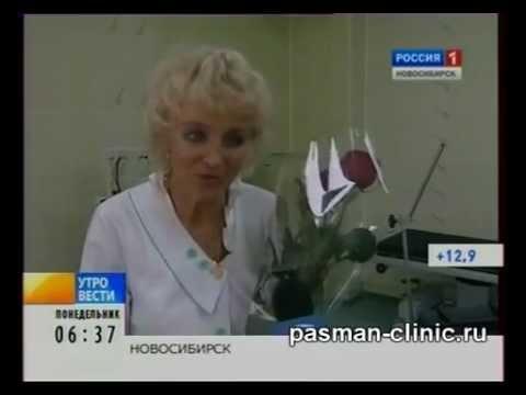 Новый репродуктивный центр в Новосибирске
