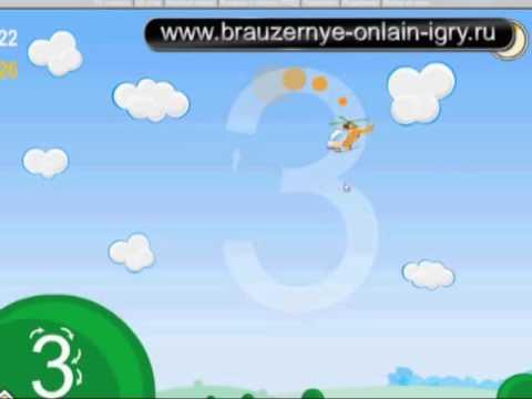 Рулимоны   развивающая онлайн игра для детей