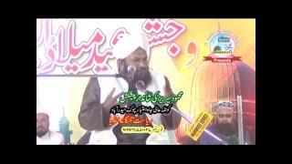 Radh E Wahabiyat ~ Allama Ahmed Naqshbandi Sahab