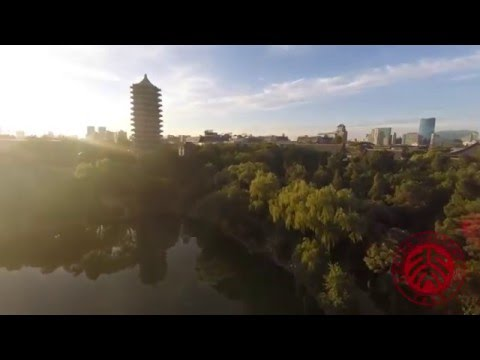Yenching Academy of Peking University