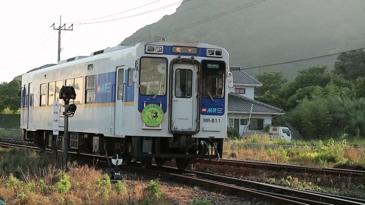 松浦鉄道 車庫へ!ポイント切り替えは手動 - YouTube