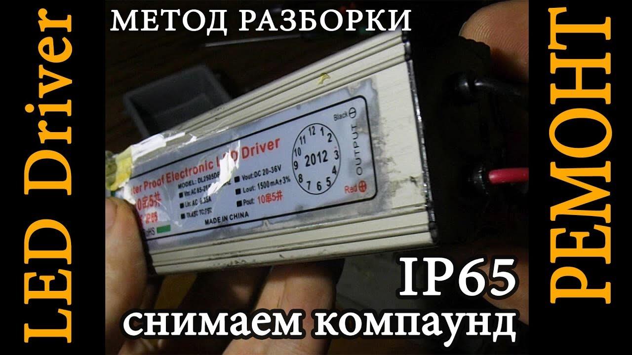 Купить техпласины тмкщ, мбс в днепропетровске ✈ доставка по украине ☑ резина: термостойкая, маслобензостойкая, маслостойкая от.