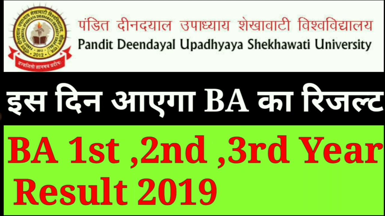 Shekhawati University Result 2019 #BA #BSc 1st 2nd 3rd Year