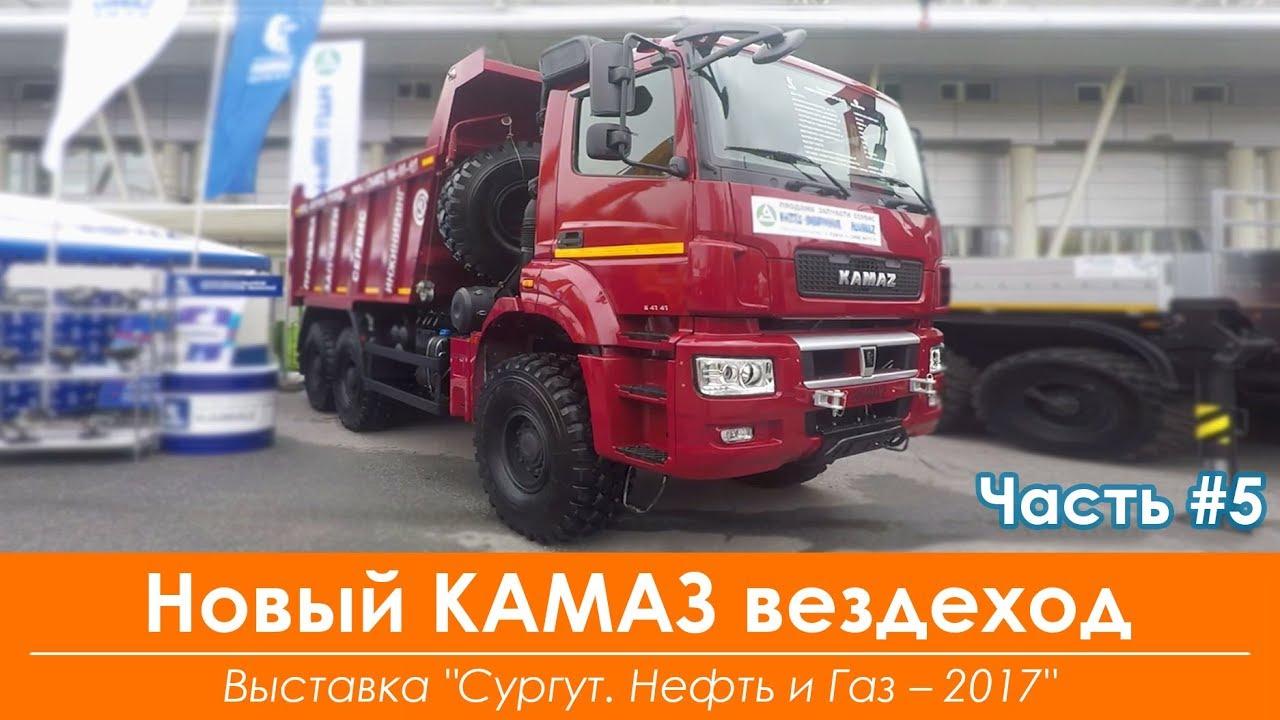 Автомобиль самосвал камаз 45142 предназначен для перевозки различных сыпучих и строительных грузов общей массой не более 14 т. Кабина.
