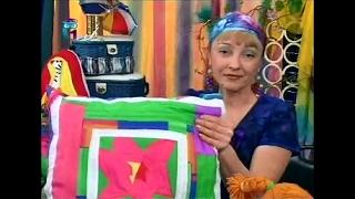Лоскутное шитье. Шьем сумку, коврик и подушку. Мастер класс. Татьяна Лазарева