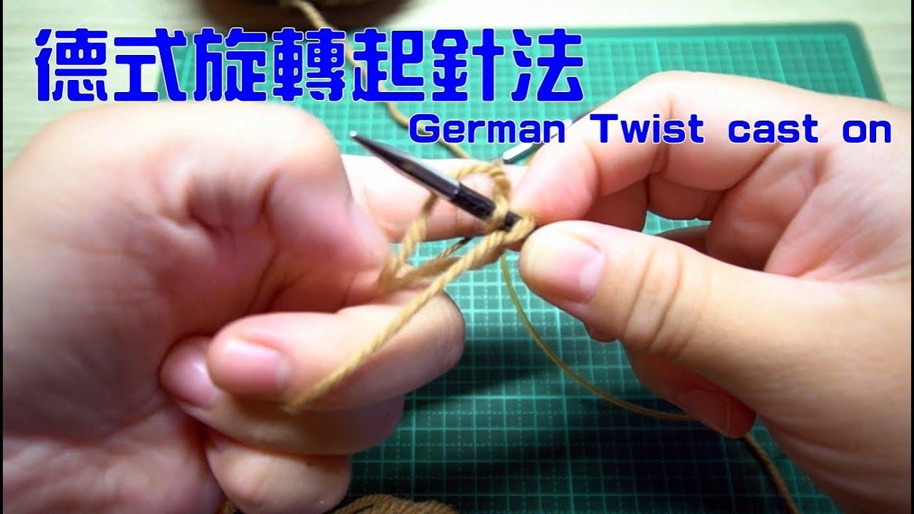 Twist Deutsch