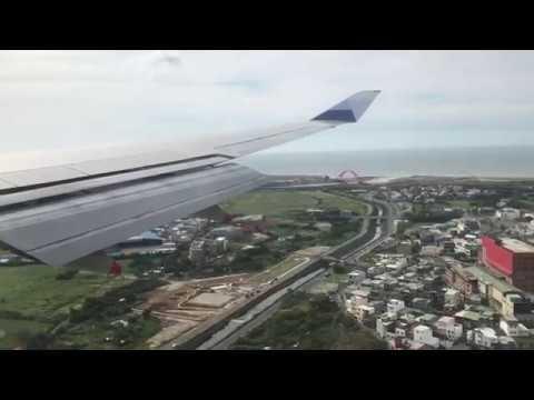 中華航空CI834 曼谷飛桃園機場 飛機降落窗外景 - YouTube