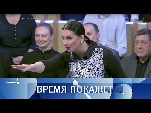 ЕвроУкраина. Время покажет.