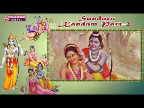 Sundara Kandam Part-2 || Sri Rama Devotional Songs || Sri Rama Rama