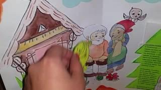 лэпбук своими руками, сказка Колобок