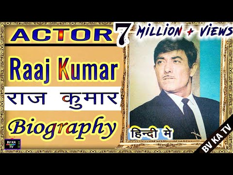 #Biography #Raajkumar I