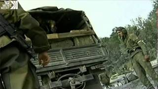 The Politics Behind the South Ossetia War